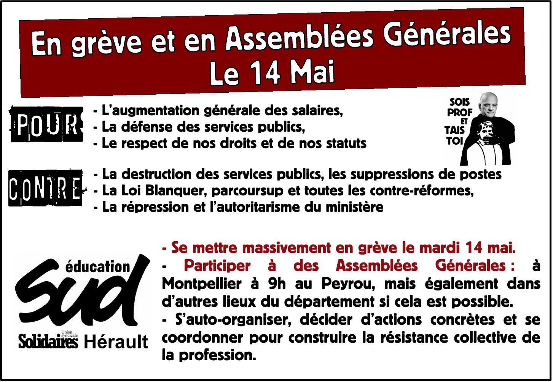 3af8160b9fc Ensemble nous pouvons gagner   toutes et tous en grève et en assemblées  générales le 14 mai